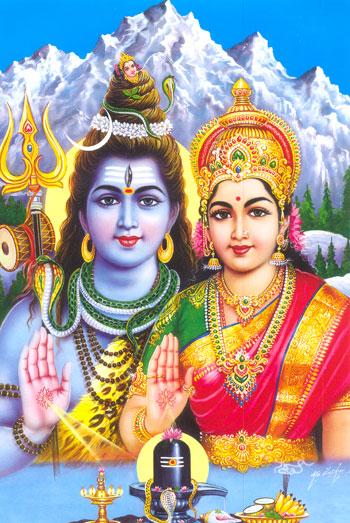 Lord Shiva Parvati Photo  Courtesy http://www.eprarthana.com/
